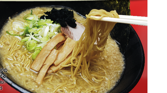 Enjoy our special Ramen Noodle Soup and Freshly made ingredients by Real Japanese Chef!!